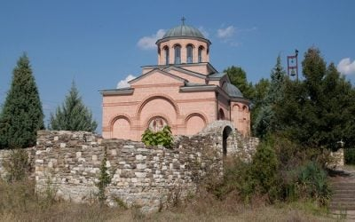 """Средновековен манастирски комплекс """"Свети Йоан Продром"""""""