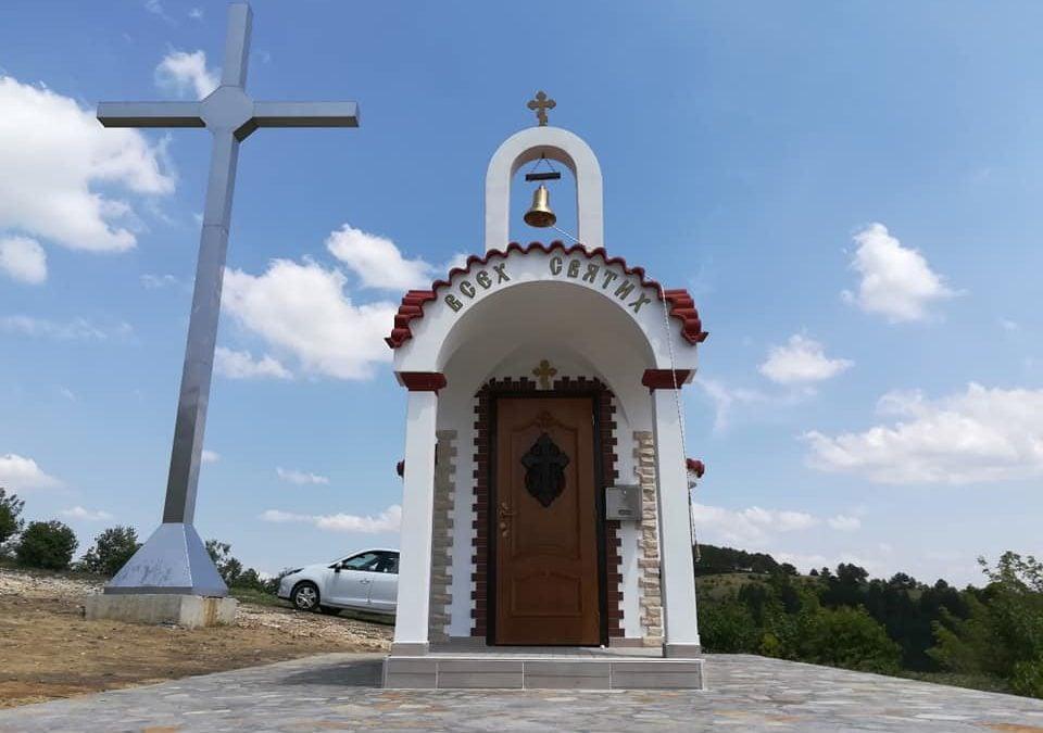 "The ""All Saints"" Chapel"
