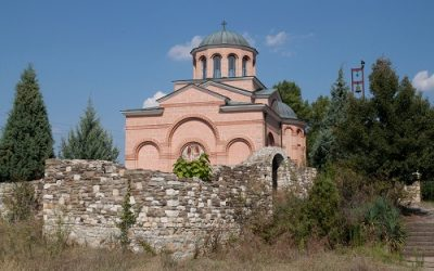 """The medieval monastery complex """"St. Joan Podrom """""""