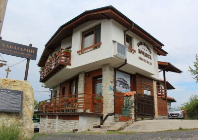 Ваканционен дом